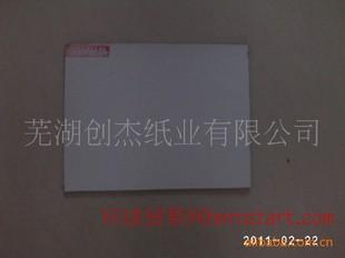 灰底白板 A级 安徽省芜湖市