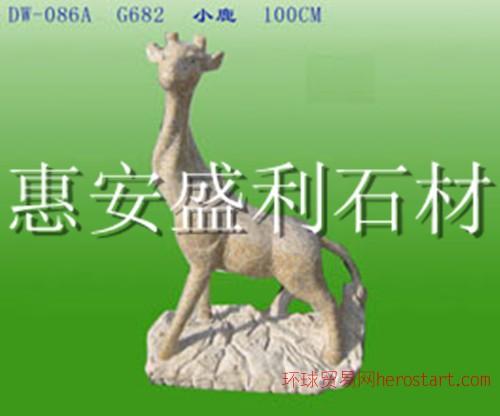动物雕刻,杭州动物雕刻,动物雕刻设计