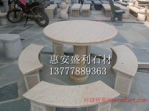 石桌椅雕刻,石桌椅雕刻设计,杭州石桌椅雕刻