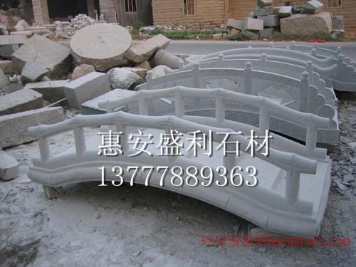 汉白玉栏杆石桥,杭州汉白玉栏杆石桥,汉白玉栏杆石桥咨询