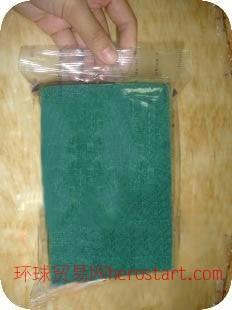 佛山速科SZ-320X毛巾清洁布包装机