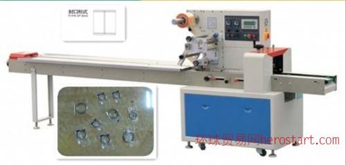 SZ-450W纸尿片包装机湿纸巾往复式自动包装机械