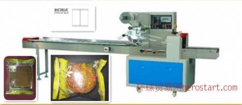 月饼包装机肉松饼封口包装机械