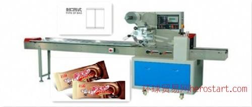SZ-320B 320D-蛋糕包装机,三明治包装机,食品包装