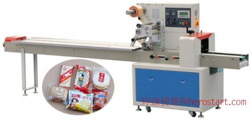 普洱茶块包装机茶包自动套袋包装机械