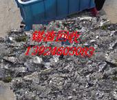 东莞大朗波峰锡灰 手浸渣锡灰上门回收加工提纯