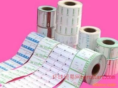 镭射激光防伪标贴印刷