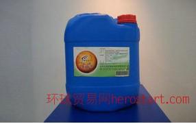 土质固化剂