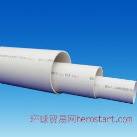 云南昆明PVC给水管 云南PVC排水管厂家 云南PVC穿线管