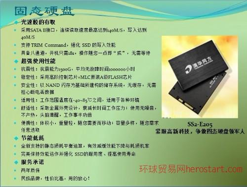 清华同方数码存储本部(非第三方公司)原装U盘、SSD固态硬盘招商