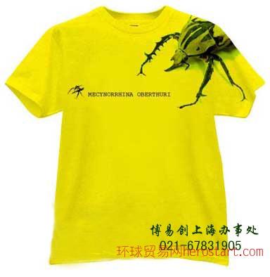 浙江T恤 T恤加工 纯色T恤打印机平板打印机 万能打印机