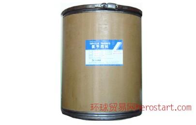 原料药 氨苄西林钠