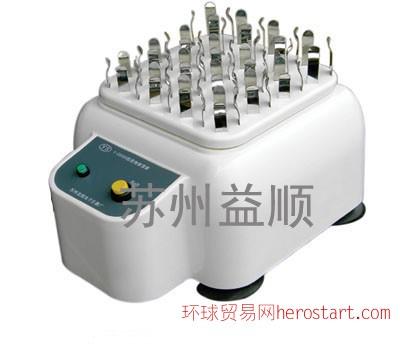 药用振荡器/药物振荡器/青霉素振荡器