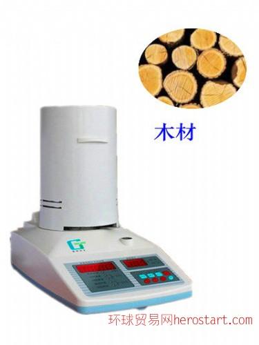 木材水分检测仪+化工原料水分测定仪