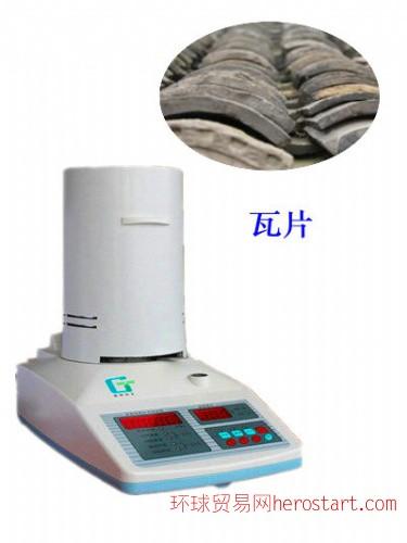 塑胶水分仪|塑胶颗粒水分仪|塑胶原料水分仪