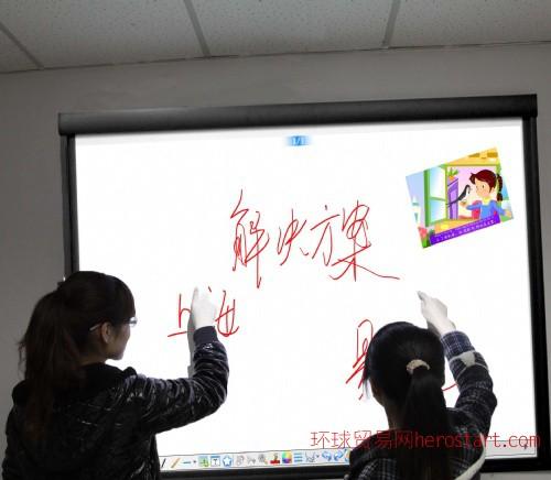 上海易视便携式手指触控电子白板