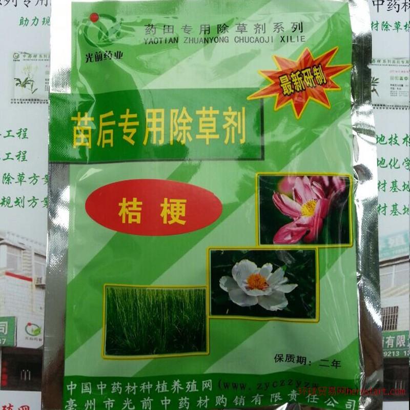 薏苡苗后专用除草剂