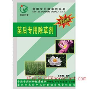 白芍牡丹知母苗后除草剂