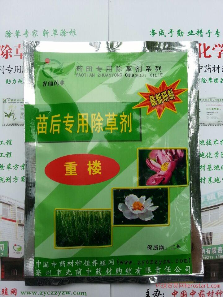 粉防己苗后专用除草剂