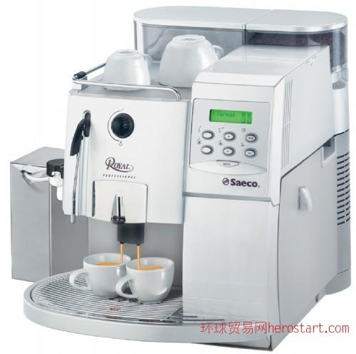 青岛喜客皇家专业型全自动咖啡机
