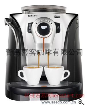 青岛咖啡机专卖-saeco odea go