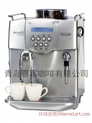 saeco incato deluxe喜客办公型咖啡机-青岛咖啡机专卖