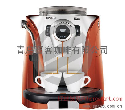 喜客欧德全自动咖啡机 saeco odea giro 青岛咖啡设备
