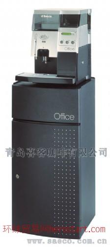 青岛投币式咖啡机 青岛咖啡机专卖 saeco royal office