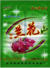 山东泰安新世纪洗涤用品面向全国推广洗衣膏技术