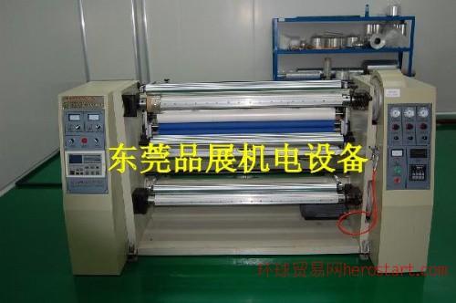 淋膜机粘尘轮/除尘设备