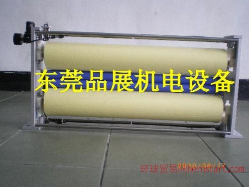 真空溅镀膜双面粘尘轮/除尘设备