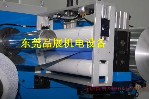 镭射膜双面粘尘轮/除尘设备