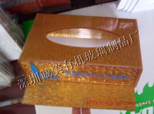 深圳有机玻璃纸巾盒 磨沙有机玻璃帛纸盒 丝印亚克力收纳盒