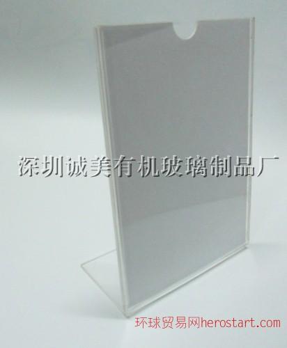 L形热弯插纸牌 L形折弯有机玻璃文件夹 A4插纸牌