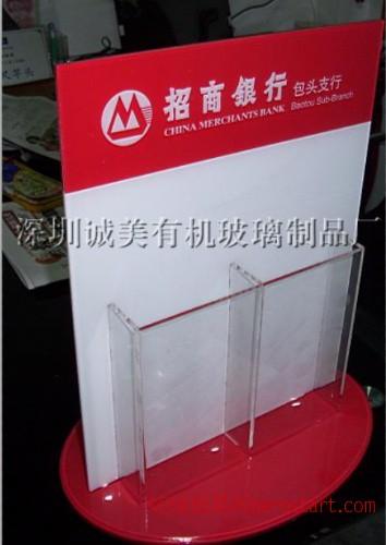 银行资料放置架 银行资料架 银行办公文件架 深圳亚克力制品