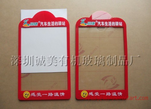 价格标签牌 有机玻璃价格插纸牌 宝安福永亚克力