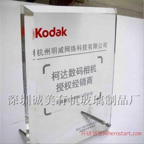深圳有机玻璃丝印经销牌 宝安有机玻璃授权牌  产品授权牌