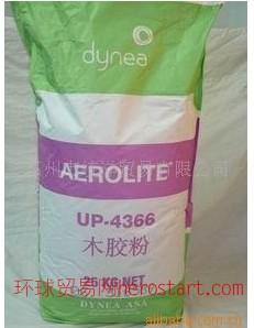木胶粉 销售UP4366木胶粉 木胶粉 商