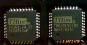杰座801一体智能座便器/坐便器/洁身器/马桶