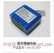医疗器械电池