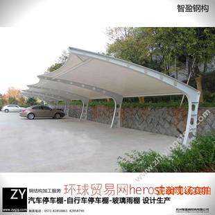 新华纸业汽车棚ZY-117M客户定制