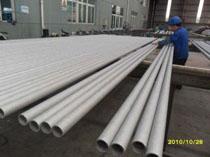 不锈钢无缝管,不锈钢焊接管,不锈钢毛细管,精轧管