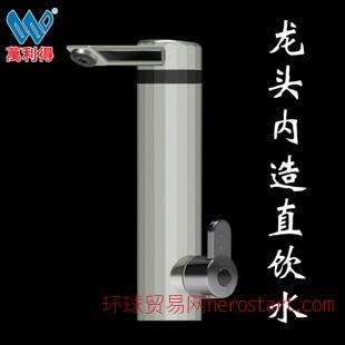 高分子龙头、净水器、磁化净水器、净水龙头、龙头直饮机