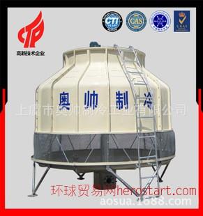 奥帅冷却塔厂家专业生产AB-125T工业水塔,工业循环水冷却塔