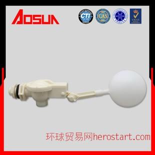 塑料浮球阀,冷却塔用浮球,4分浮球