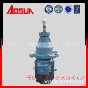 NGW-L-F玻璃钢冷却塔减速电机,冷却塔专用减速机, 减速器
