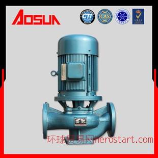 冷却塔专用循环泵,0.55kw离心式循环泵, 离心式水泵