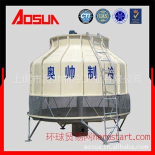 2.5寸良机冷却塔布水器,塑料布水头,良机布水器
