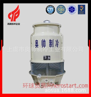 冷却塔/奥帅/AB-6T圆形逆流式冷却塔