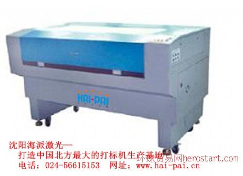 沈阳切割加工/大功率金属激光切割机/小型切割机